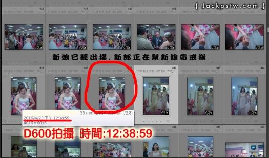 第一張照片是新娘已經走到中間讓新郎帶戒指的畫面
