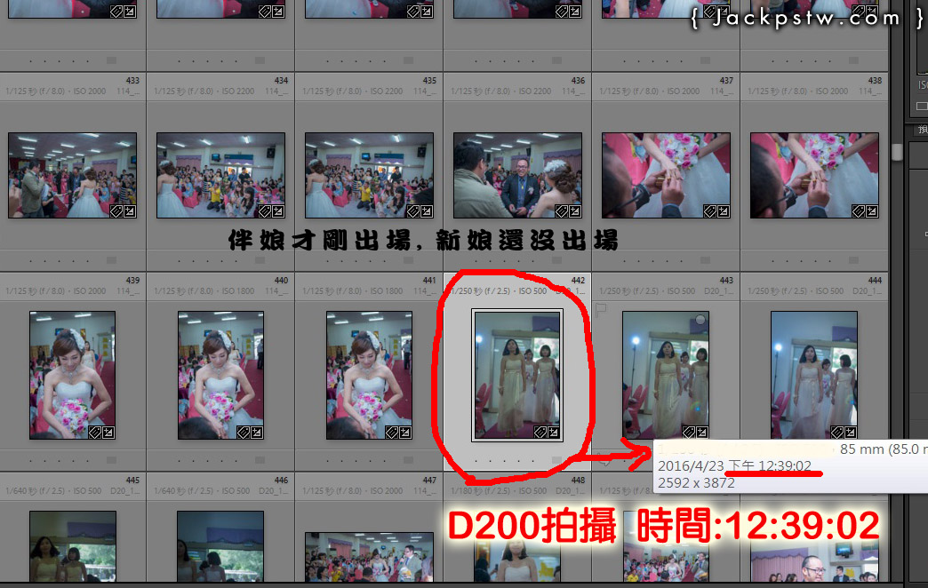 第2張的畫面是伴娘才開始入場,新娘還在後面沒開始走