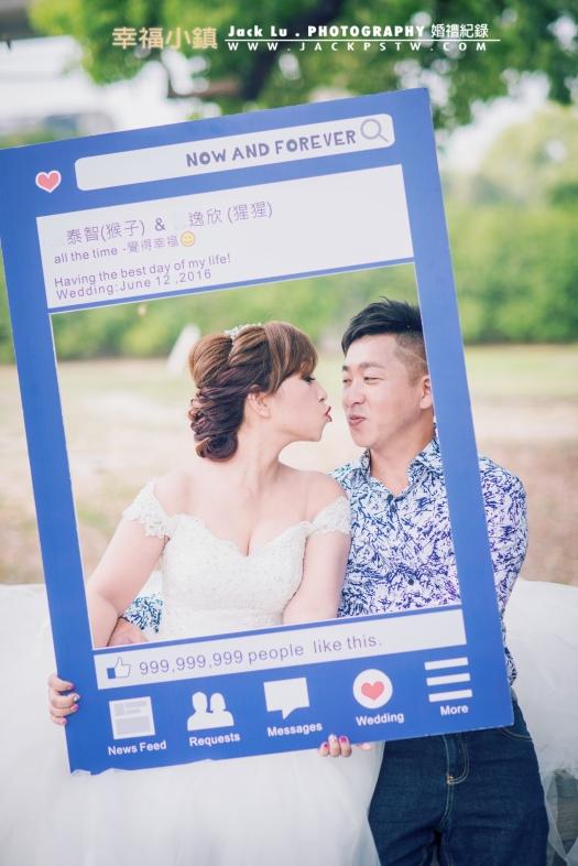 這個刊板是新娘特別去做的拍攝道具