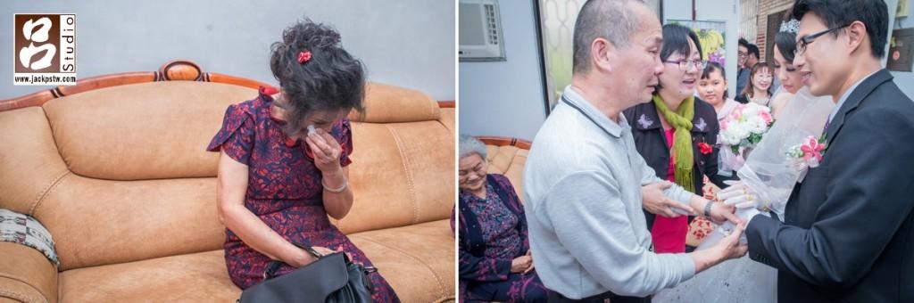 媽媽一直坐在旁邊一直哭,父親也很捨不得
