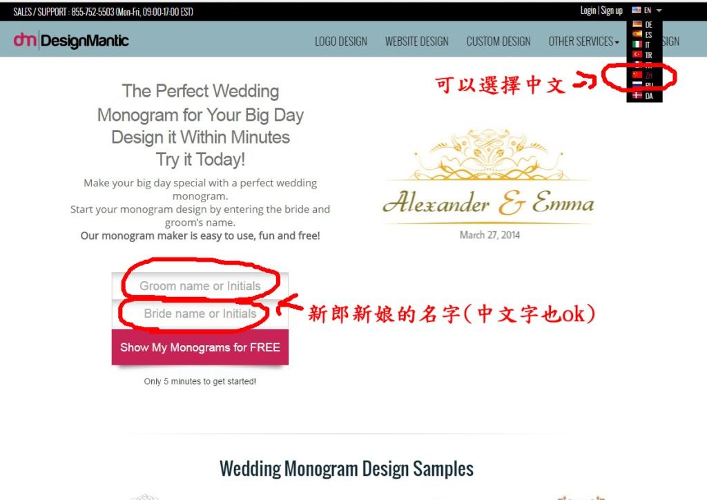 designmantic中文板
