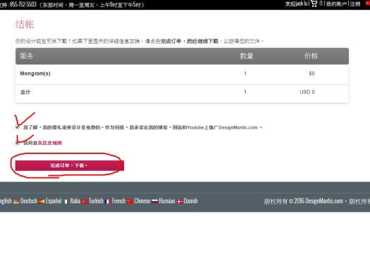 現在都是中文說明,很方便,應該都很容易瞭解