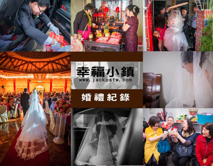wedding-photo-hung-2016-mar