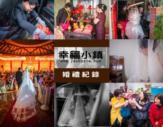 wedding-photo-hung-2016-mar