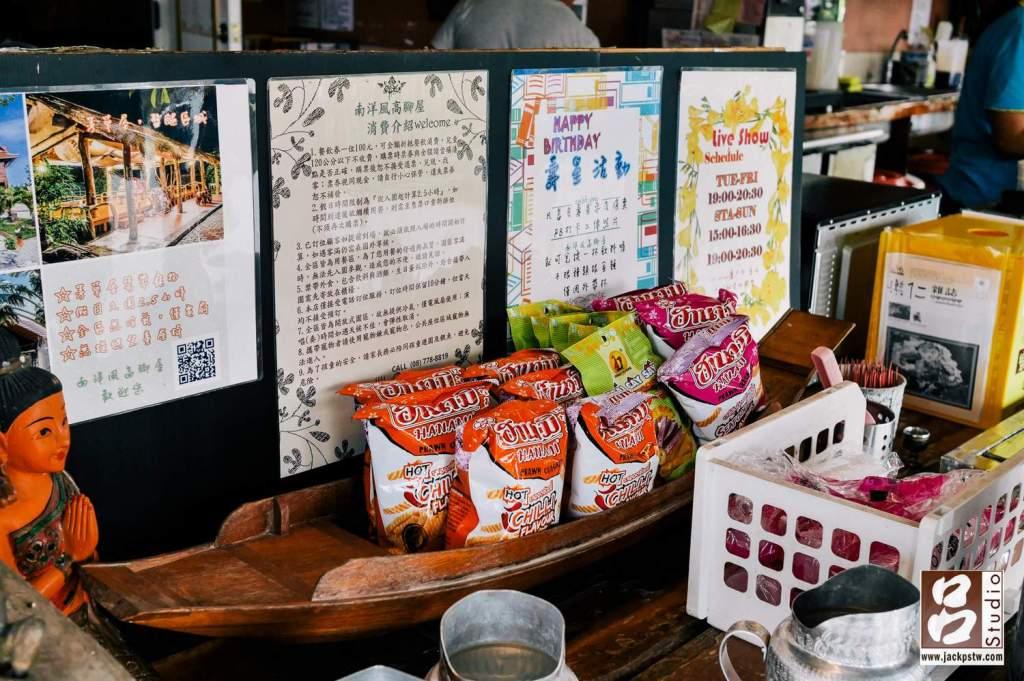 泰國當地的零食