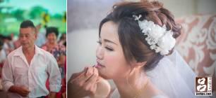 超級老爸+新娘補妝