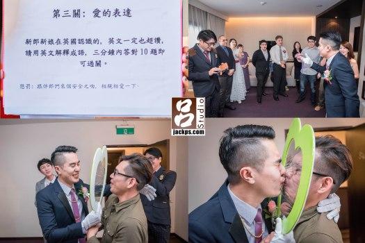 爆笑新郎婚禮遊戲題目:愛的表達