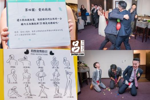 爆笑新郎婚禮遊戲題目