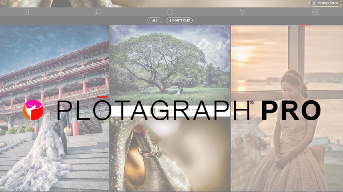 只要3分鐘就能把單張相片變成動態相片 - Plotagraph