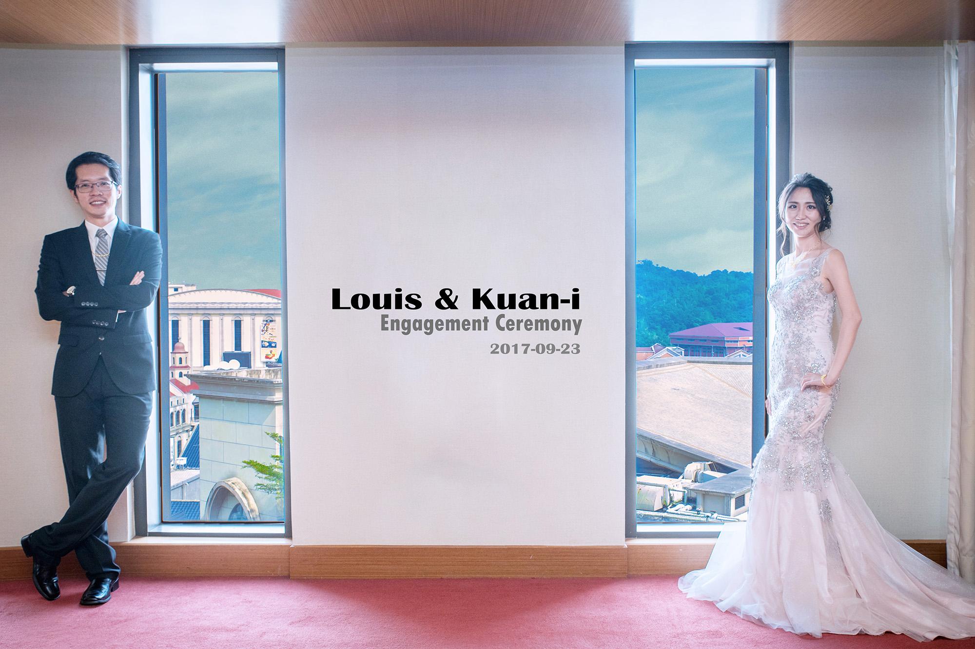 文定+喜宴-Louis+Kuan-i婚禮照片@高雄義大皇家酒店