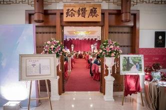85sky-tower-wedding-10