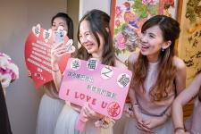 wedding-blog-nov28