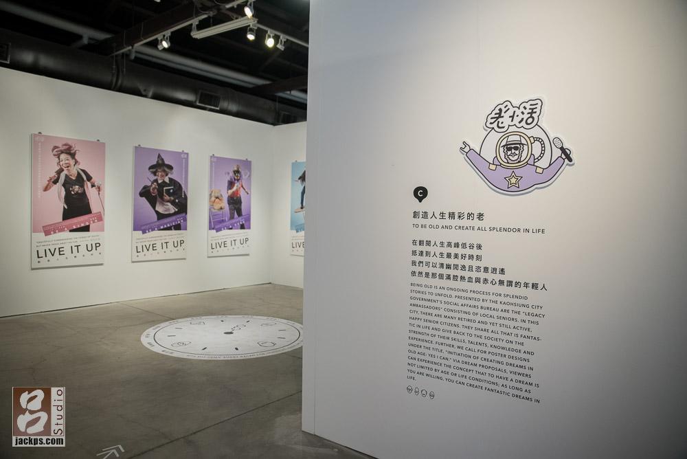 映品形象設計X高雄市政府社會局