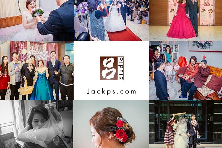 婚禮紀錄 網誌