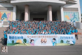 新竹物流的80周年大合照