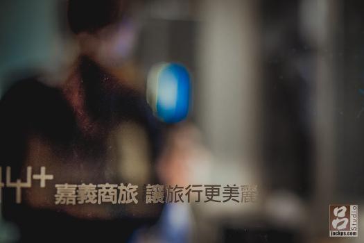 承億文旅嘉義商旅標語