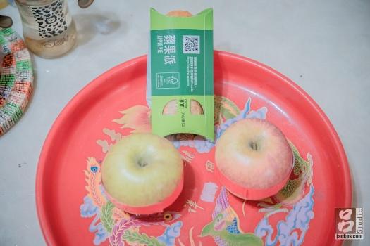 蘋果與蘋果派
