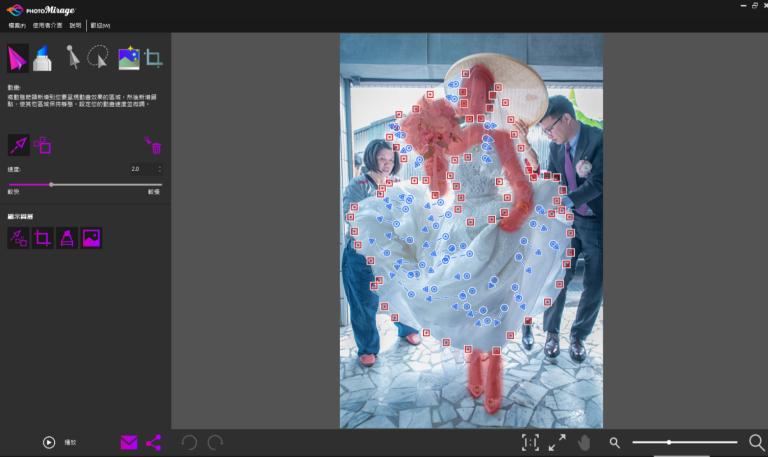 PhotoMirage UI