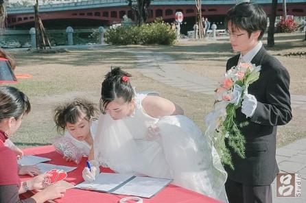 愛河集團婚禮001