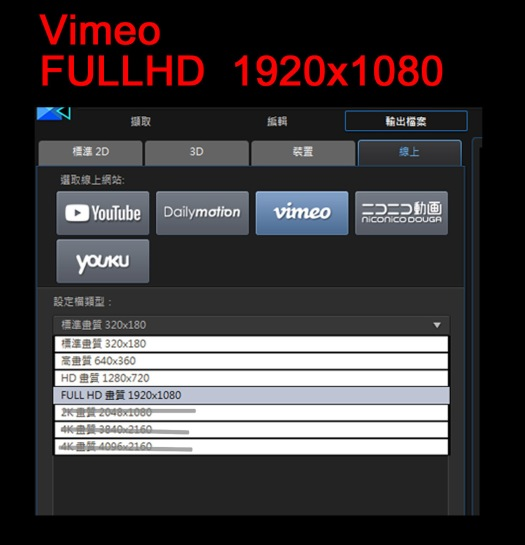 Vimeo FULLHD 1920x1080
