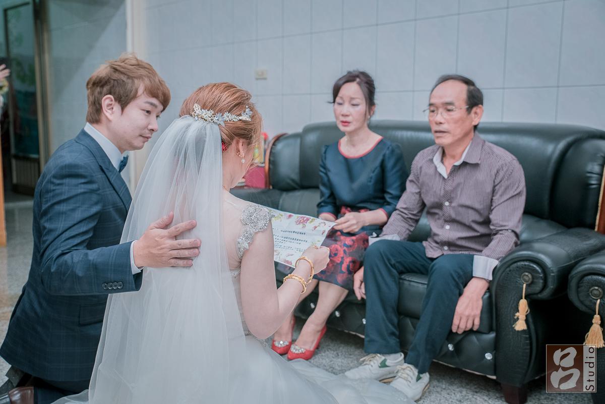 新娘在感謝父母