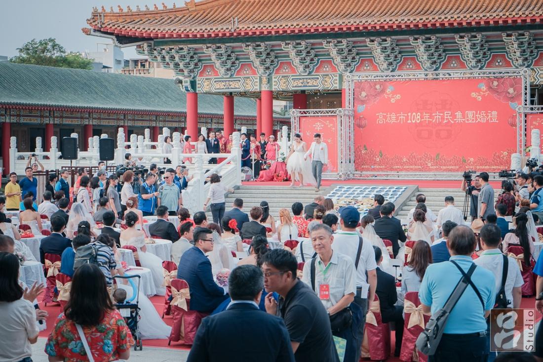 孔廟聯合婚禮
