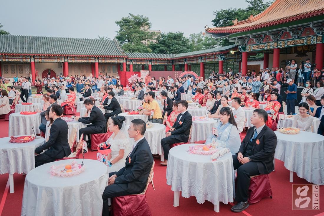 孔廟市民聯合婚禮