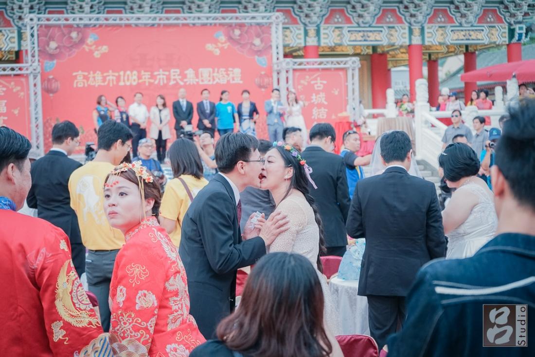 市民聯合婚禮