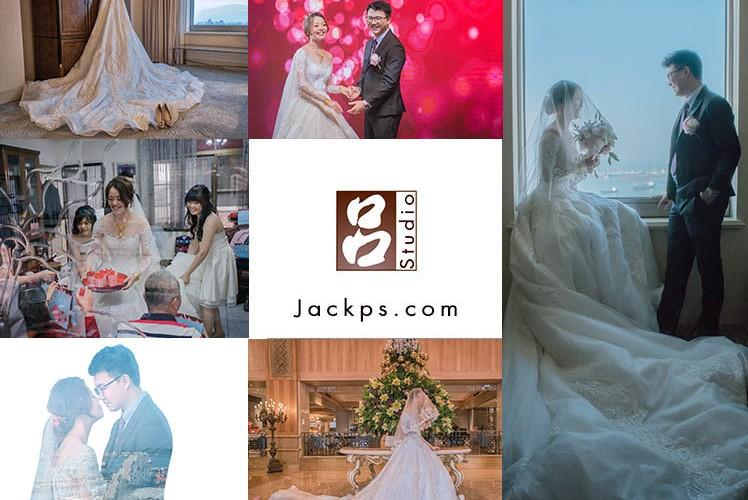 高雄漢來/享溫馨囍宴Joseph+ Jessica@迎娶+晚宴